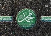 «شکست ناپذیر»؛ روایت جبهه مقاومت اسلامی در یمن