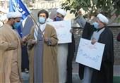 تجمع اعتراضی طلاب مقابل سفارت فرانسه
