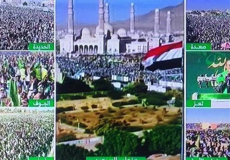 یمن|شرکت پرشور مردم در مراسم جشن بزرگ میلاد پیامبر(ص)؛ الحوثی: ماکرون عروسک خیمهشببازی صهیونیستهاست