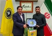 اصفهان| محسن مسلمان رسماً از سپاهان جدا شد