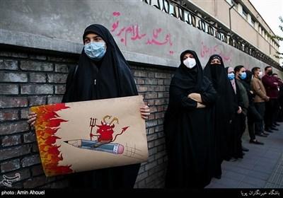 تہران میں فرانسیسی سفارتخانہ کے سامنے احتجاجی مظاہرہ