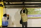 آغاز به کار اکیپهای گشت کرونا در شیراز به روایت تصویر