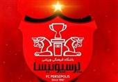 حمایت قاطع باشگاه پرسپولیس از گلمحمدی