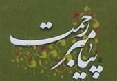 شاهکلیدی در اخلاق اسلامی از نگاه پیامبر(ص)