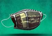 فیلم کوتاه ساخت مشهد به جشنواره بینالمللی انگلستان راه یافت