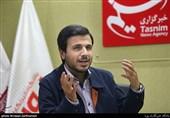 """فیلم// طرح """"جهش تولید دانشبنیان"""" راهکار مبنایی مجلس برای حل مشکلات دانشبنیانها"""