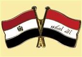 العراق ومصر یوقعان 15 مذکرة تفاهم وبرنامج تعاون