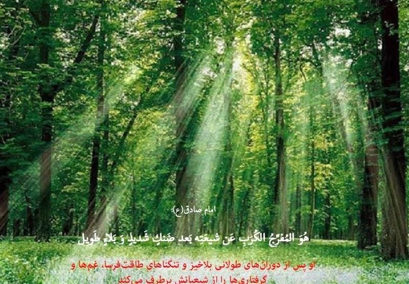سه معجزۀ ظهور امام زمان (عج) برای زندگان و اهل قبور