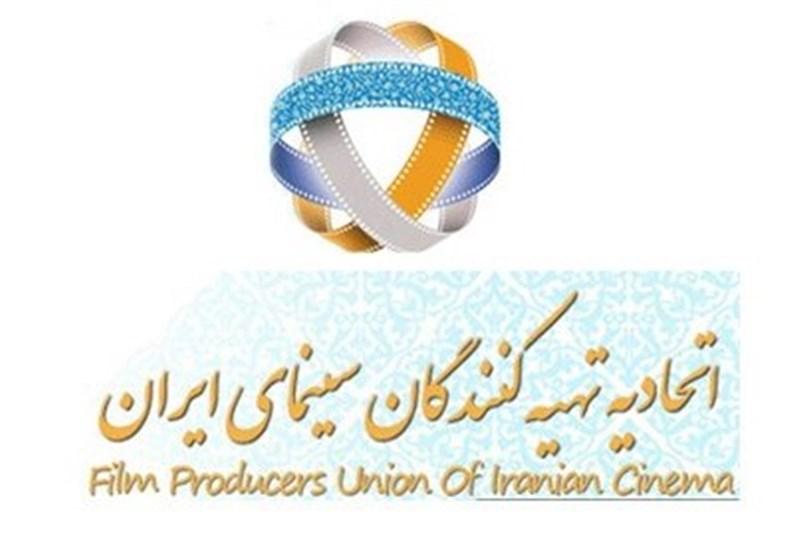 تهیهکنندگان سینمای ایران به سازمان ملل نامه نوشتند