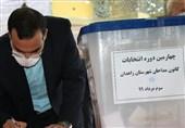 نتیجه انتخابات کانون مداحان اعلام شد