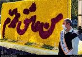 ادارات استان کردستان امروز ساعت 11تعطیل میشوند