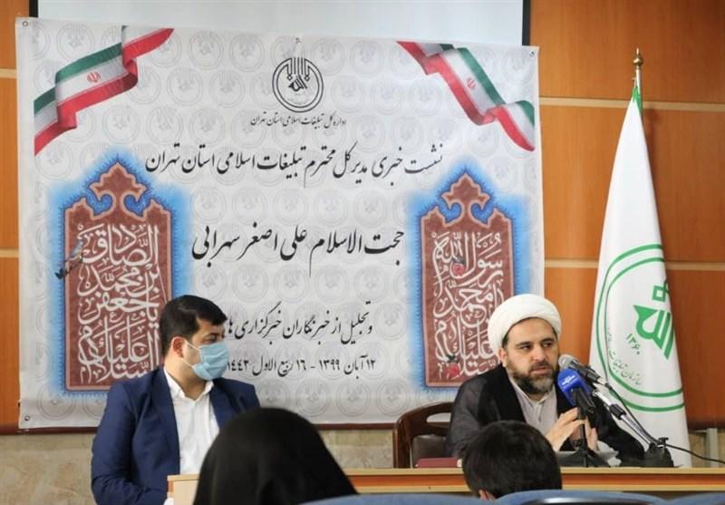 عملیات ویژه سردار قاسم سلیمانی در تهران تشریح شد