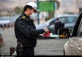 اعمال قانون 11 هزار خودرو به دلیل عدم توجه به مقررات محدودیت سفر