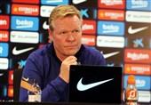 کومان: بارسلونا از بد نتیجه گرفتن رئال مادرید روحیه نمیگیرد/ امیدوارم والدانو هر هفته از گریزمان مصاحبه بگیرد!