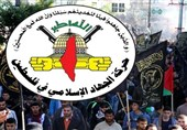 Islamic Jihad Urges Activation of All Resistance Forms in West Bank to Deter Israeli Settlers