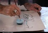 یادداشت|این حق خوشنویسی ایران نیست