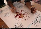 گزارش ویدئویی| ورکشاپ هنرمندان خطاط کرمانی در واکنش به هتک حرمت پیامبر اکرم(ص) برگزار شد