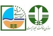 تقویت نظارت مجلس بر نحوه هزینهکردهای صندوق ملی محیط زیست
