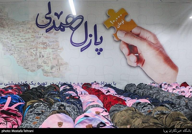 مشارکت 200 میلیون تومانی نیکاندیشان استان فارس در تکمیل طرح پازل همدلی