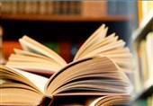 چرا کتابخانه وزیری در کنار مسجد جامع یزد احداث شد؟