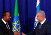 گسترش رخنه صهیونیستها در شاخ آفریقا؛ امضای توافقنامه همکاری میان تلآویو و آدیسآبابا