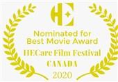 «ستین»، نامزد جایزه بهترین فیلم جشنواره کانادا/ تمدید مهلت ارسال آثار به جشنواره «موج» کیش
