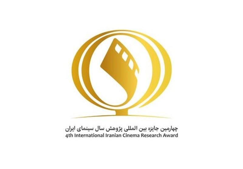 معرفی دبیر چهارمین دوره جایزه پژوهش سال سینمای ایران