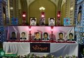 گرامیداشت شهدای دانشگاه کابل در حرم مطهر رضوی