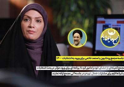 سیزده1400 | آخرین وضعیت آرایش جریانهای سیاسی برای انتخابات ریاست جمهوری