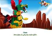 """""""ویونا"""" اسباببازی خلاقانه ایرانی که سرگرمی تمامنشدنی لقب گرفت!"""