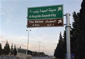 چرا زینبیه سوریه به شهر حضرت زینب (س) تبدیل شد؟+ فیلم