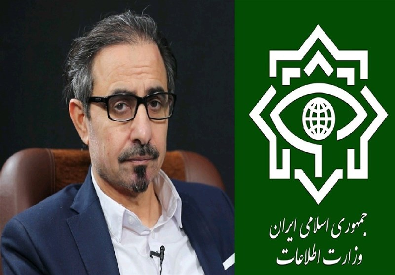 Iran Intelligence Ministry Nabs Ringleader of Saudi, Israeli-Sponsored Terror Group