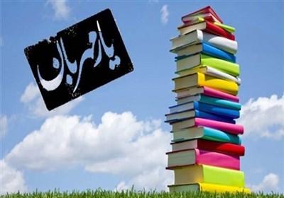 گفتوگوی خواندنی تسنیم با یک مبلّغ کتاب؛ وقتی با وجود همه کاستیها میشود کتابخوانی را ترویج داد