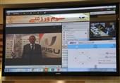 پیام رئیس فدراسیون جهانی فیزو به دوازدهمین همایش بینالمللی علوم ورزشی ایران