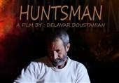 حضور «شکارچی» در جشنواره HECARE کانادا/ بهترینهای جهان مستند در سینماحقیقت