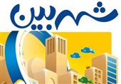 سامانهای که شکایات و پیشنهادات کرونایی شهروندان یزدی را پیگیری میکند