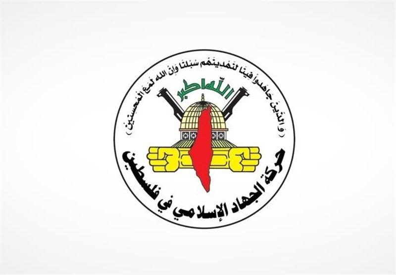 الجهاد الاسلامی یدین التفجیرین الإرهابیین اللذین استهدفا وسط بغداد