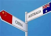 Activities Suspended under China-Australia Strategic Economic Dialogue