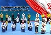 کسب 17 مدال رنگارنگ برای ایران در مسابقات آنلاین پومسه قهرمانی آسیا