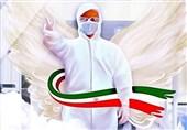 """بسیجیان """"محمودآباد"""" همسو با مدافعان سلامت استان مازندران گام برمیدارند/ از توزیع کمکهای مؤمنانه تا تولید ماسک"""