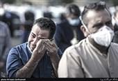 آخرین آمار کرونا در ایران  فوت 406 نفر در 24 ساعت گذشته