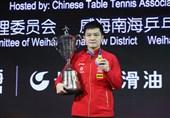 قهرمانی بهترین بازیکن تنیس روی میز دنیا در جام جهانی 2020