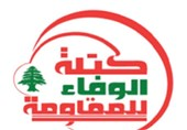لبنان|فراکسیون حزبالله: آمریکا و اسرائیل با عوامل ترور شهید «فخری زاده» ارتباط ریشهای دارند