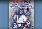 برنامه مسابقات آنلاین پومسه قهرمانی جهان مشخص شد