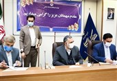 معاون فرهنگی و معاون قرآنی وزیر ارشاد برای ترویج نهج البلاغه تفاهمنامه امضا کردند