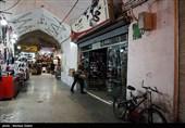 صنوف پرخطر در بازار اصفهان شناسایی میشوند