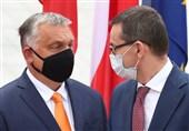 تشدید مناقشات بودجهای در اروپا/ اتحاد محکم لهستان و مجارستان علیه بروکسل