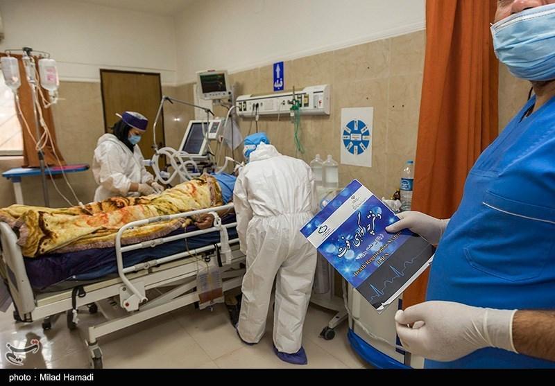 Coronavirus Cases in Iran Exceed 880,000