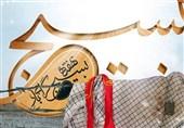 بیش از 50 ویژه برنامه هفته بسیج در قشم اجرا میشود