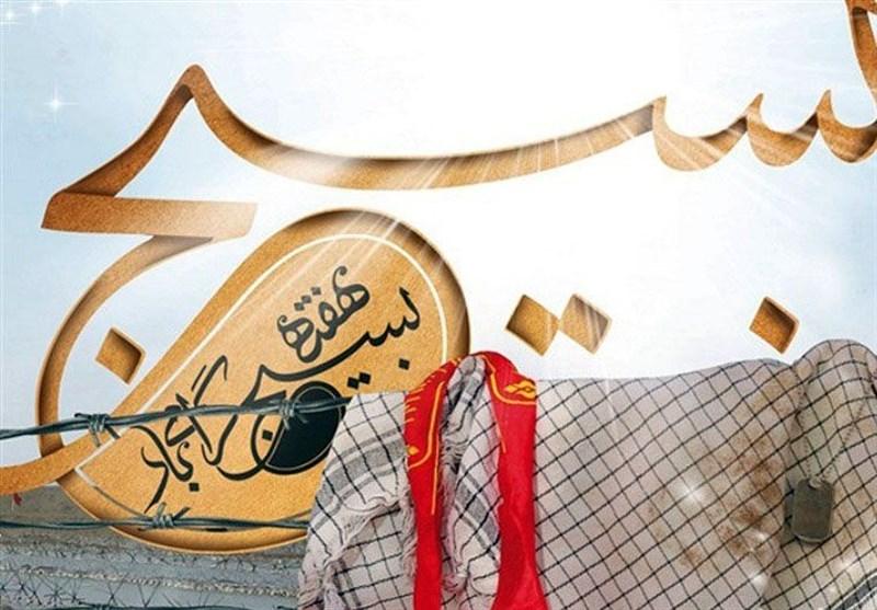 هدیه متفاوت بسیجیان تبریزی در روز بسیج/توزیع 5000 بسته معیشتی در بین نیازمندان + فیلم
